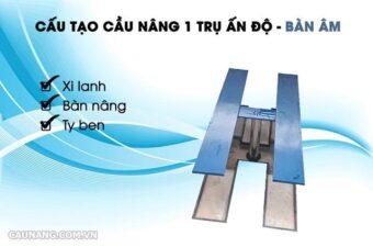 Cầu nâng 1 trụ có thiết kế âm nền rất thuận tiện
